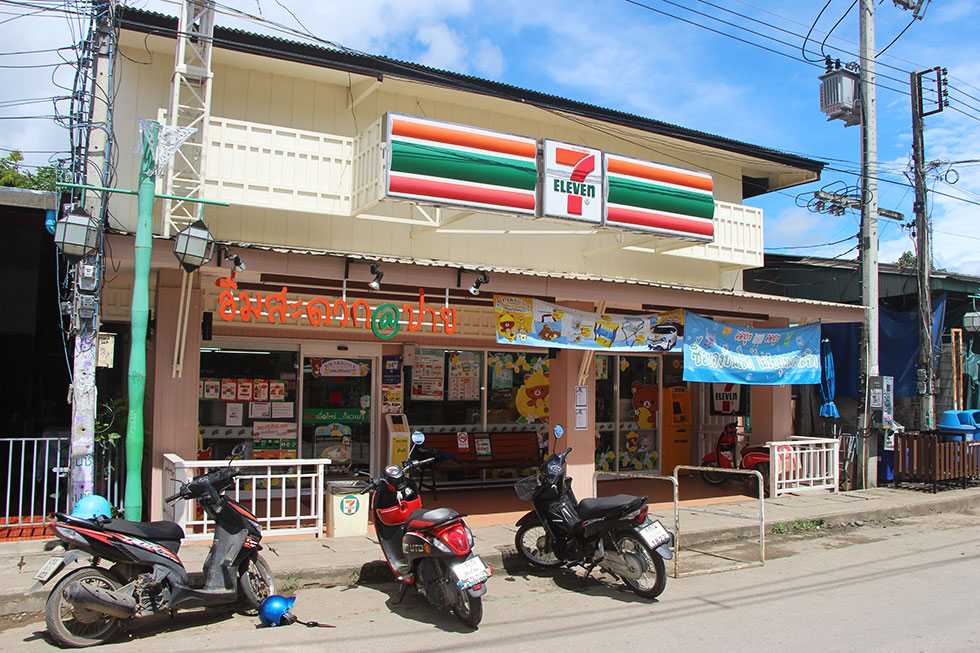 The 11 Best Buys at the 7-Eleven in Thailand